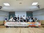 강릉교육지원청 문화교육 직무연수