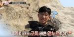 시청 공무원 유튜브 '강릉남자' 화제