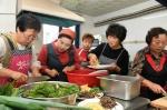 평창 북한요리 강습 행사