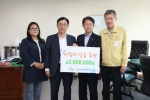 한국산업단지공단 동해시 성금 기탁