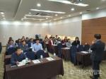 중기중앙회,중소기업 협동조합 운영가이드 과정 교육