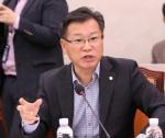 이양수 의원, 환경영향평가법 일부개정법률안 발의