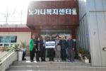 강릉 남부새마을금고 쌀 전달
