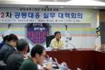 철원군, 군부대 상생사업 잠정중단 선언