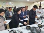 영월융복합지원센터 신제품 개발 시식 평가회