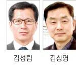 도 출신 김성림·김상영 행정안전부 서기관 승진