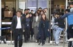 """한국당 """"정경심 구속수사는 당연…'조국 수사' 이뤄질 차례"""""""