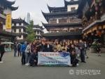 양양 현북중 전교생 중국 상해서 해외연수