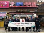 강원중기청, '태백식육점·조선옥갈비' 백년가게 현판 전달