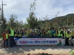 강원농협 고향사랑봉사단 환경정화 활동