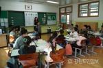 고성 간성초교 연구학교 운영 보고회