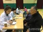 폐광지역 4개 시군 이동 주민종합 진료서비스
