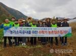 농협 춘천시지부 농촌일손돕기