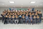 고성군농업인대학 졸업식