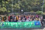 삼척 세계평화 청소년 글짓기 대회