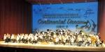 TKR·TSR의 만남,국제 청소년 오케스트라 콘서트
