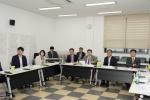 시의회 경제도시위 현안 점검
