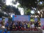 교육지원청 베트남 체험연수