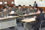 인제지역 군장병 '교통불편' 최우선과제 꼽아