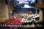 춘천동부교회 80주년 기념음악회