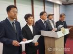 금강산관광재개 범 강원도민운동본부 기자회견