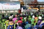 양구읍 한마음체육대회
