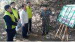 한국석유관리원, 횡성 유해발굴현장 위문