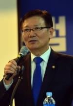 """""""DMZ 접경지역 평화벨트, 한반도 신경제지도 중심축"""""""