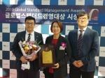 강원랜드, 글로벌 스탠더드 경영대상 '사회공헌부문' 수상