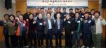 홍천군 마을 혁신가 아카데미