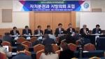 """""""국세-지방세 6대 4까지 개혁, 자치재정권 확보 중요"""""""