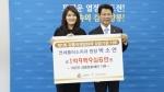 박소연씨 강릉국제영화제 성공기원 기부금 전달