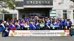 바살협 정선군협, 안전문화운동 실천 결의대회