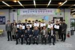한국폴리텍 춘천캠퍼스 대학발전위원회,장학금 전달