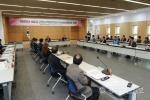 도교육청 교육발전자문위 3차 회의