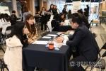 한림대 2학기 전공박람회