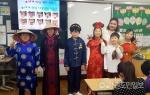 동해시립도서관 세계문화 체험여행 성황리 종료