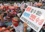 """""""대책 없는 국방개혁 그만"""" 강원 5개 접경지역 상경 집회 추진"""