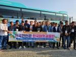 삼척시, 외국인 한국어 교육·문화탐방 앞장