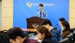 독도 남방해상 소방헬기 추락 경찰 브리핑