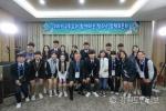 도교육청 청소년 정책토론회