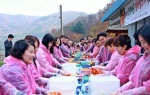 태백 조탄마을 김치담그기 행사