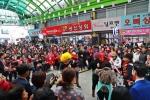 황지자유시장 가을 축제