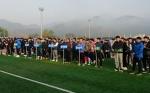 횡성군 축구협회장기 대회