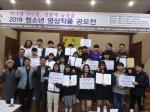 상지여고 원혜연·배서영 최우수상