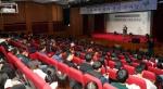 강원 학생 평화·통일 한마당