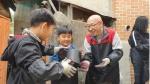 양양 낙산사 연탄·겨울저장식품 나눔사업 발대식