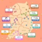 도내 5개 시·군 대한민국 테마여행 10선 스탬프투어 관광지 선정