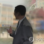 """""""오늘 좀 맞자"""" 제자 때리고 목 조른 체육 교사 항소심 징역 1년"""