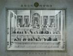 [TV 하이라이트] 청산되지 못한 역사, 친일파